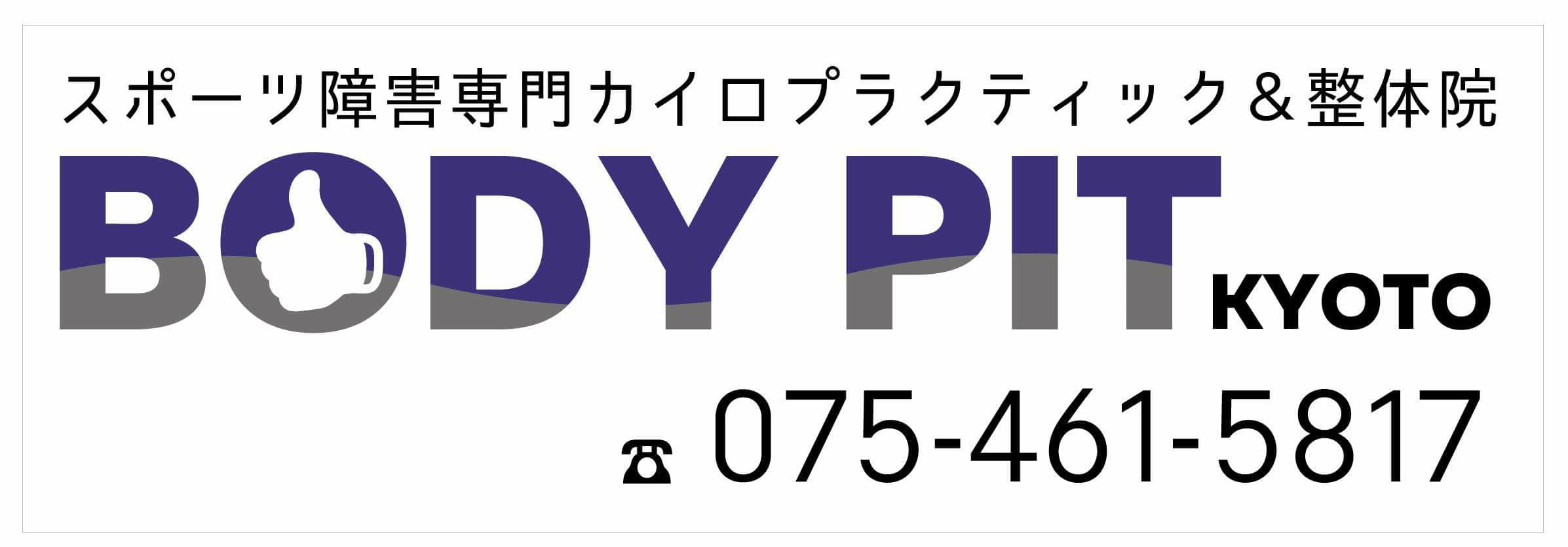BODY PIT KYOTO